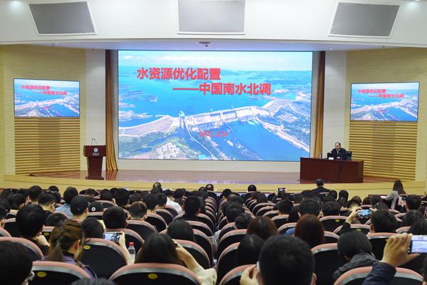 南水北调中线干线工程建设管理局原党组书记刘春生受聘为我校客座教授