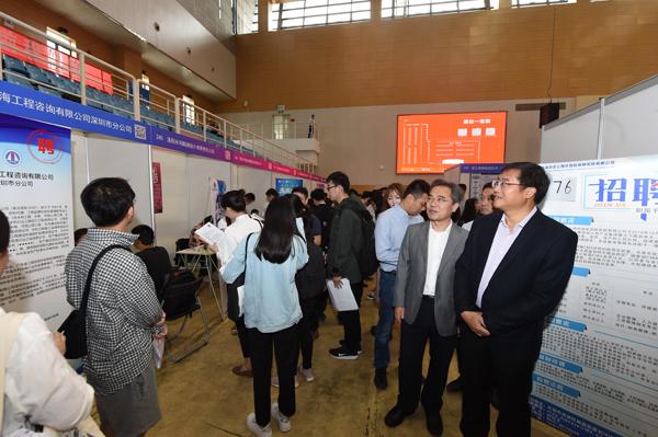 河海大学举办百校联动名校行——2020届毕业生智慧招聘会